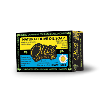 Natural olive oil soap with chamomile.png