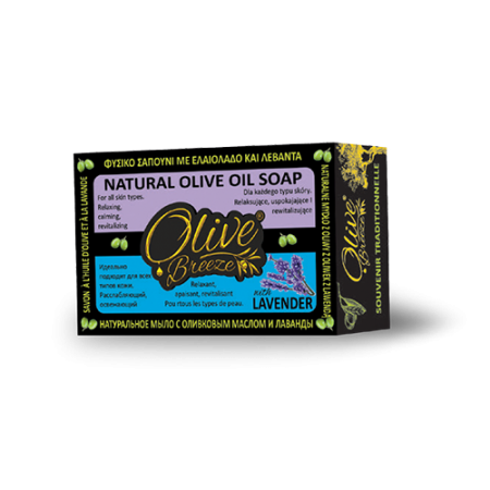 Natural olive oil soap with lavender.png
