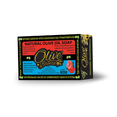 Natural olive oil soap with rose.png
